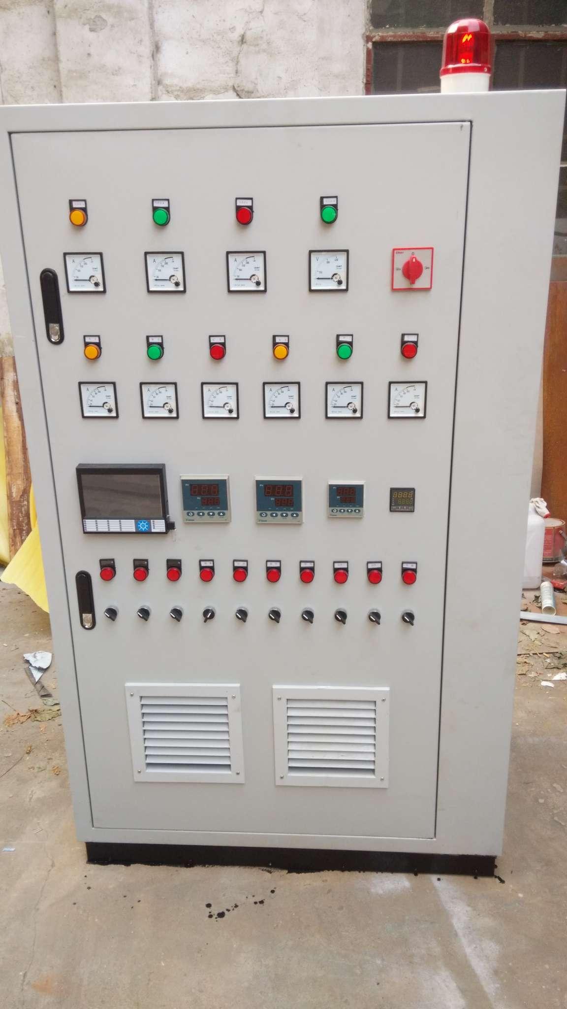 多功能电控柜